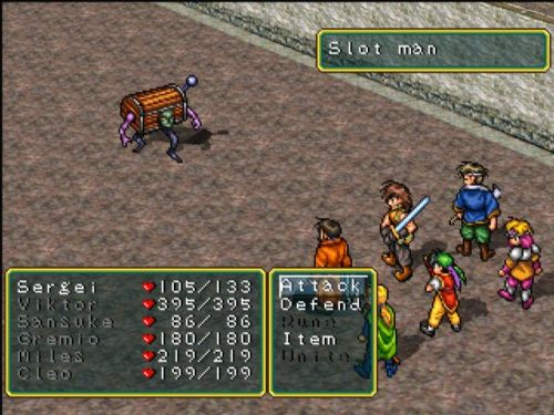 suikoden 1 mimic chest slot man